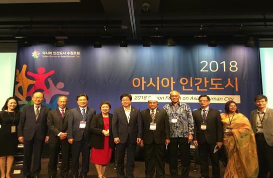 "Photo of The 2018 Suwon Forum on Asian Human City. ""Human City for All "", Suwon, Korea Selatan 17-18 September 2018"